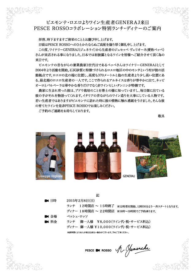 PR_invitation_150208_A4_A